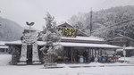三茶屋(11.12.25).jpg