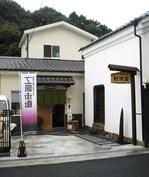 130101_初瀬蔵.JPG