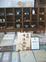 130116_吉野・三茶屋リニューアル6.jpg